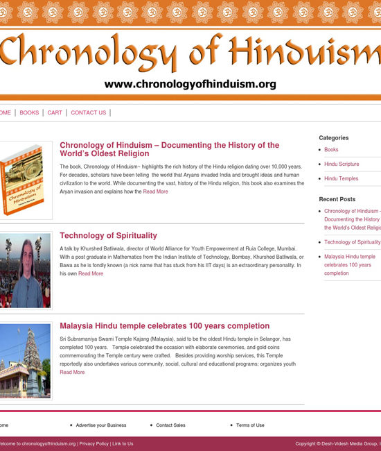 chronologyofhinduism